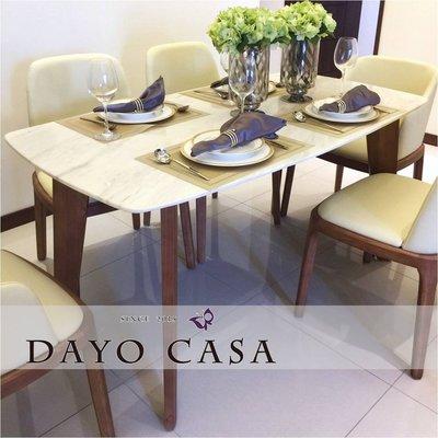 大理石餐桌 長方形150x80cm/設計款家具/居家 實品屋 樣品屋 門廳公設_DAYO CASA