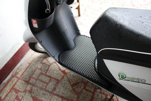 E-moving雙層止滑減震機車腳踏墊底部防滑顆粒不鎖螺絲含運699