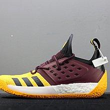 D-BOX  Adidas Harden Vol.2 AQ0399 酒紅黃 籃球鞋 愛迪達 休閒