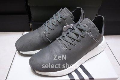 [現貨]adidas x Wings+Horns NMD R2 BOOST Leather 皮革 深灰 BB3117