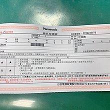 【家電購】1.台灣公司貨~Panasonic EH-NA98-RP 奈米水離子吹風機 桃紅