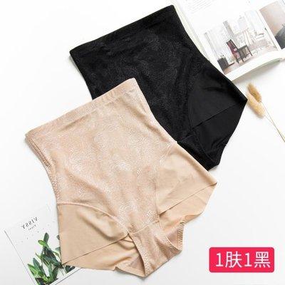 618大促浪莎女士高腰收腹提臀內褲女塑身薄款純棉檔無痕蕾絲高腰神