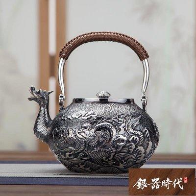 【時代銀器】日本純銀燒水壺999純銀茶壺家用茶道煮茶老銀壺純手工 雙龍戲珠支持定製款式