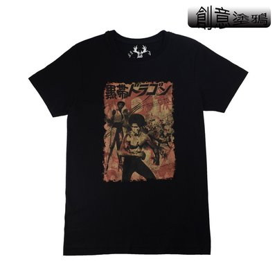 Cotton 麋鹿品牌 黑底黑帶高手款 貼身棉T~ 阿法.伊恩納斯 泰國製 霸氣 穿搭 夏天