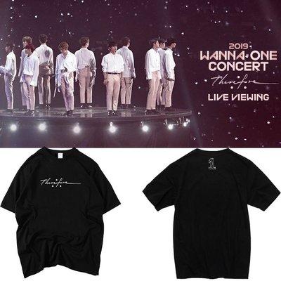 潘多拉明星同款 Wanna one2021concert therefore演唱會周邊應援衣服同款短袖T恤