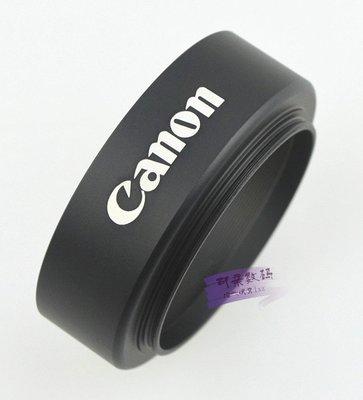 CANON EF 50MM F1.8 II   35MM F2.0  鏡頭 金屬遮光罩 52mm 質感超好