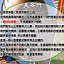 美茶行【招牌高山金萱,烏龍,翠玉,四季目前盤價250元】專業茶農+自家茶園+批發價~評價保證