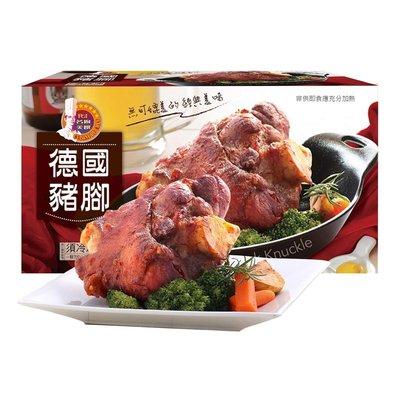 美兒小舖COSTCO好市多線上代購~名廚美饌 冷凍德國豬腳(700公克x3入)