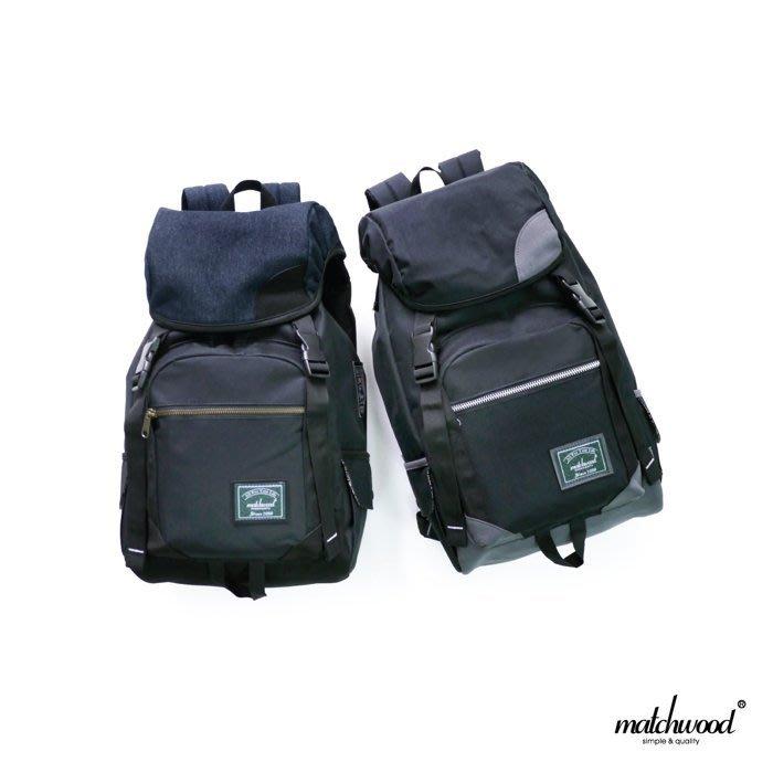 { POISON } MATCHWOOD APOLLO 美式戶外風格多功能設計 17吋筆電夾層 大容量後背包 最新素材