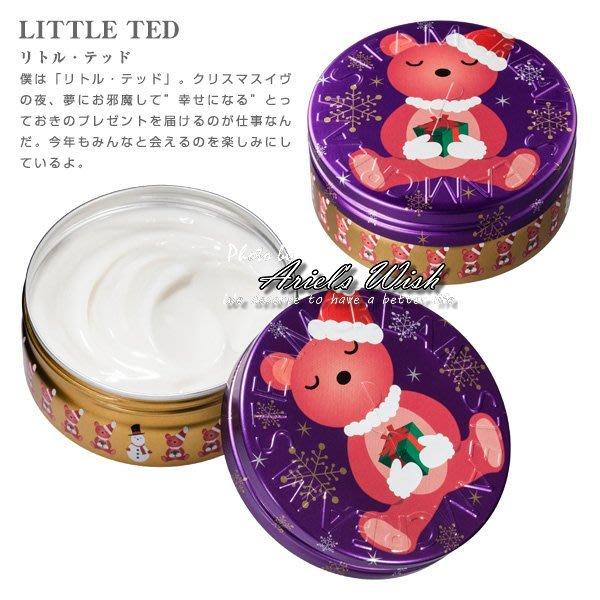 Ariel's Wish聖誕節Steam Cream耶誕帽紫色金色底粉色泰迪熊-日本製-蒸氣保濕乳霜最後一個絕版空盒