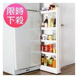 《收納家》12.5cm五層式細縫櫃收納架(附滑輪)-白色