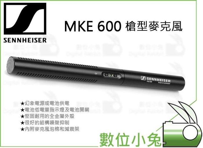 數位小兔【Sennheiser MKE 600 槍型麥克風】收音 錄音 DSLR 攝影機 相機 XLR AA電池供電