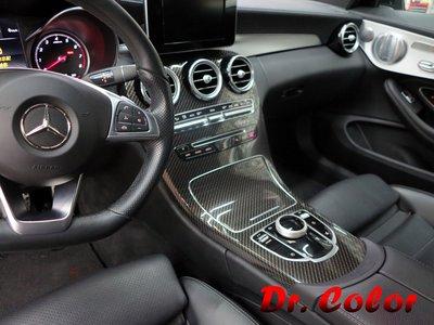 Dr. Color 玩色專業汽車包膜 M-Benz C300 Coupe 內裝飾板包膜