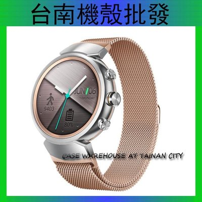 華碩 Asus ZenWatch 3 米蘭尼斯 錶帶 華碩 zenwatch3 智能手錶 鋼帶 不銹鋼 腕帶 14mm