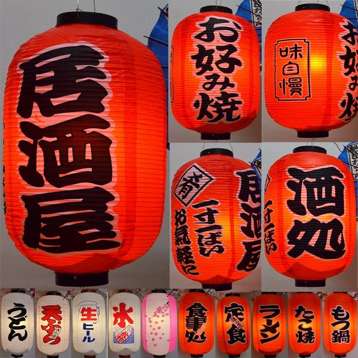 掛畫 壁畫 戶外防水pvc塑紙燈籠日式冬瓜壽司裝飾吊燈罩紅色料理折疊燈籠