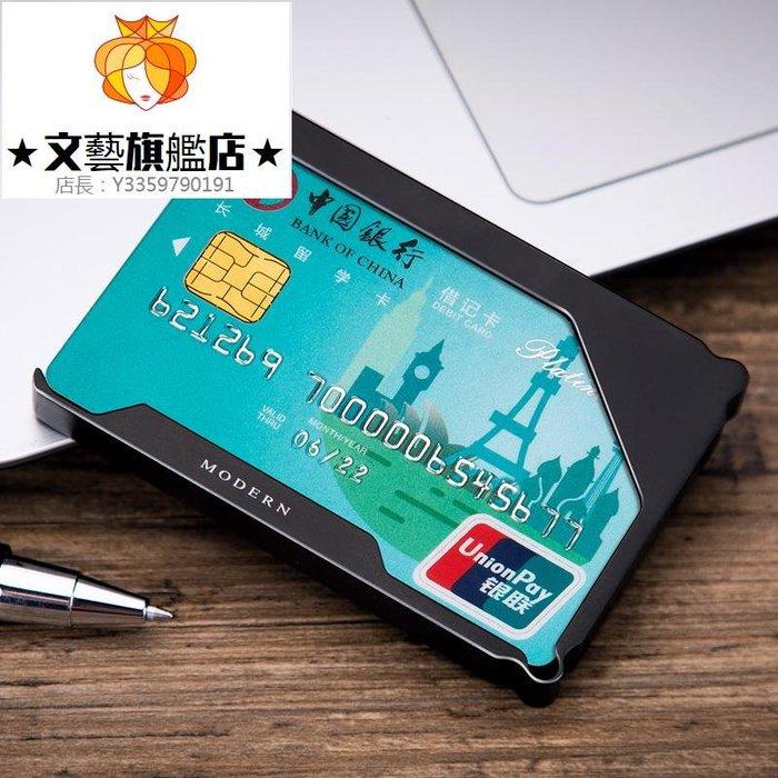 預售款-WYQJD-德國鋁制卡盒smart創意卡夾 男金屬錢夾時尚簡約超薄卡包潮*優先推薦