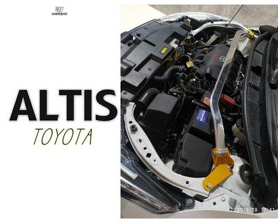 小傑車燈精品--全新 ALTIS 輕量化 引擎室拉桿 08-17 年 10代 10.5代 11代 11.5代  拉桿