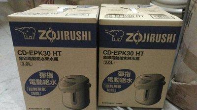 象印~3公升日製微電腦電熱水瓶~CD-EPK30