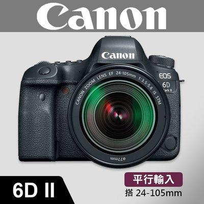 【平行輸入】Canon EOS 6D Mark II 套組 6D2 (搭鏡頭 EF 24-105 MM STM) 屮R6 台中市