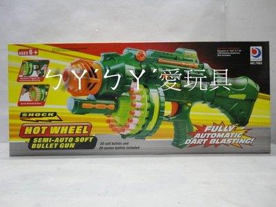 ㄅㄚˊㄅㄚˊ愛玩具,(特價商品)兒童電動軟彈槍/軟頭彈玩具槍/似NERF玩具槍/可攜帶20發子彈
