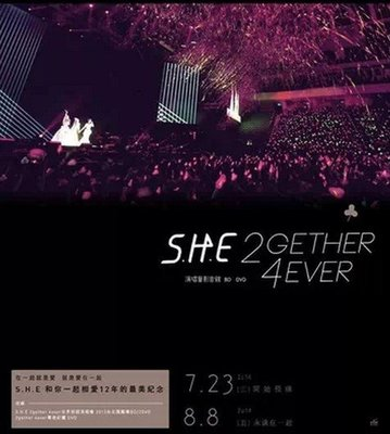 競標=結標!滿千包郵再減100!【】SHE 2gether 4ever 演唱會影音館+花絮 DTS 2碟DVD