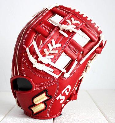 【台南百貨】臺灣產SSK OIL BENHUR硬式牛皮野手通用棒球手套--請下宅配訂單