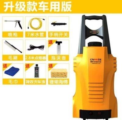 現貨發售便攜式高壓電動洗車器洗車機洗車工具水槍水泵耐磨噴水形態黃綠兩色以供選擇