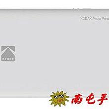 =南屯手機王=KODAK 柯達  口袋型相片印表機  PM-220  直購價