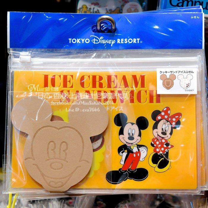 Miss莎卡娜代購【東京迪士尼樂園】﹝預購﹞米奇餅乾 造型便條紙 米奇米妮夾鏈袋 文件袋