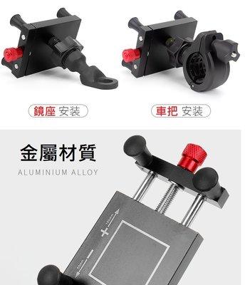 雷神機甲☆二用架(可旋轉)☆適用於粗19~22mm桿☆鋁合金屬重機車導航手機支架行車紀錄器配件