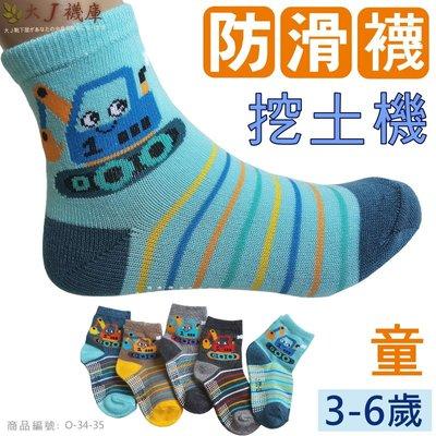 O-34-35 微笑挖土機-止滑短襪【大J襪庫】6雙150元-3-6歲防滑襪混棉質-小朋友男童女童襪地板襪-台灣運動襪