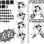 ^.^飛行屋(全新品)TAKARA TOMY 閃電拳擊手/鋼鐵拳擊手 4G必殺技手把(送電池)