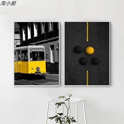 北歐風格客廳背景牆裝飾畫畫芯黑色系街景汽車臥室書房(3款可選)