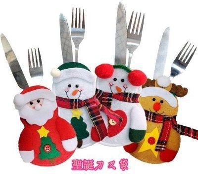 現貨聖誕節裝飾 雪人刀叉袋 聖誕餐具套 聖誕節 交換禮物 咖啡廳聖誕裝飾 聖誕雪人 麋鹿 聖誕老人