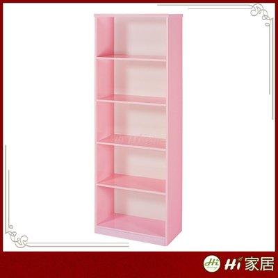 高雄家具(15書櫃書架收納櫃置物櫃)395-219-14粉紅色五層開放式塑鋼書櫃$3,700元《888創意生活館》