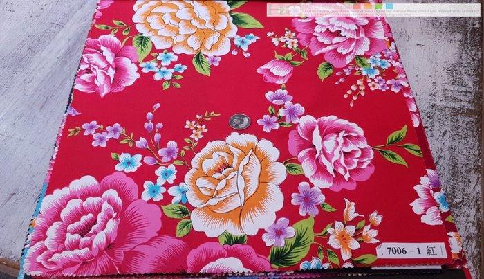 [Y0005-6] 客家花布 印花 純棉 布寬151公分  50/尺 7006紅橘雙色玫瑰紫藍小花 以碼計價