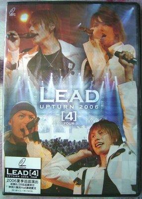 ◎全新2片VCD未拆!領導時代新團體-Lead-Lead upturn live-2006年巡迴演唱會全記錄-約119分-看圖◎