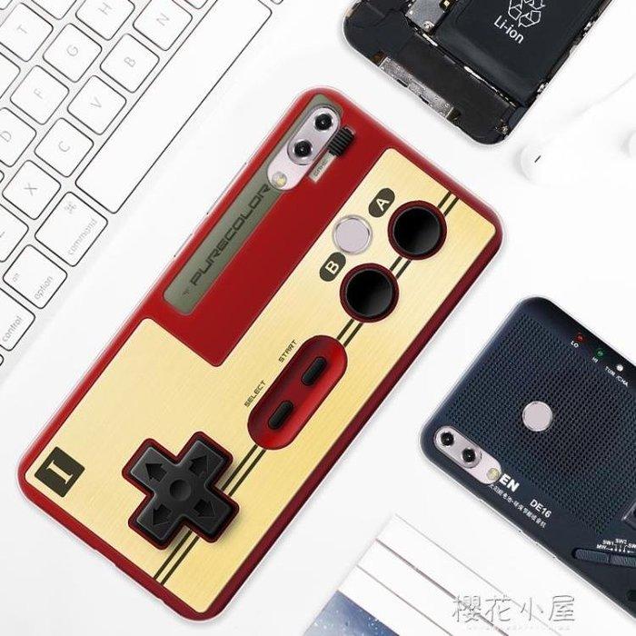Asus華碩Zenfone 5 ZS620KL手機殼ZE620KL創意潮5Z 2018防摔軟套