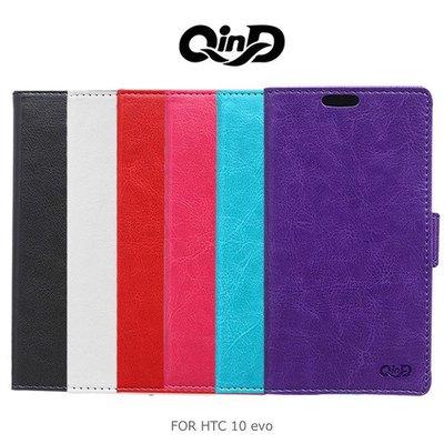 *phone寶*QIND 勤大 HTC 10 Evo 水晶帶扣插卡皮套 磁扣 可立 側翻 保護套