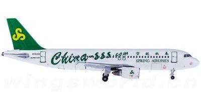 小麥   AC4B6349 1:400 Spring Airlines 春秋航空 Airbus A320 B-6349