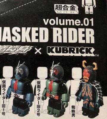 全新 BANDAI 超合金 裝著變身 X KUBRICK 幪面超人 MASKED RIDER VOLUME.01 盒蛋 共3種