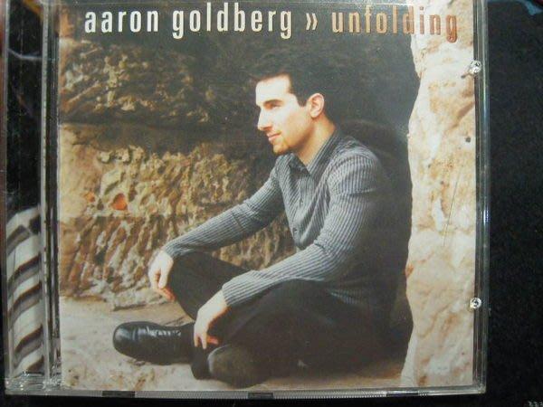 ※布箱子※二手原版CD~ aaron goldberg 【unfolding】