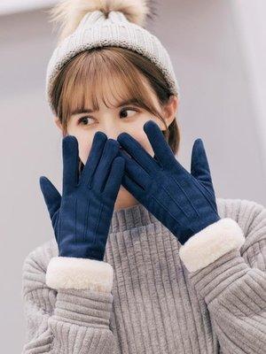 ZIHOPE 手套女冬可愛觸屏韓版卡通學生麂皮絨保暖加絨加厚防寒騎開車手套ZI812