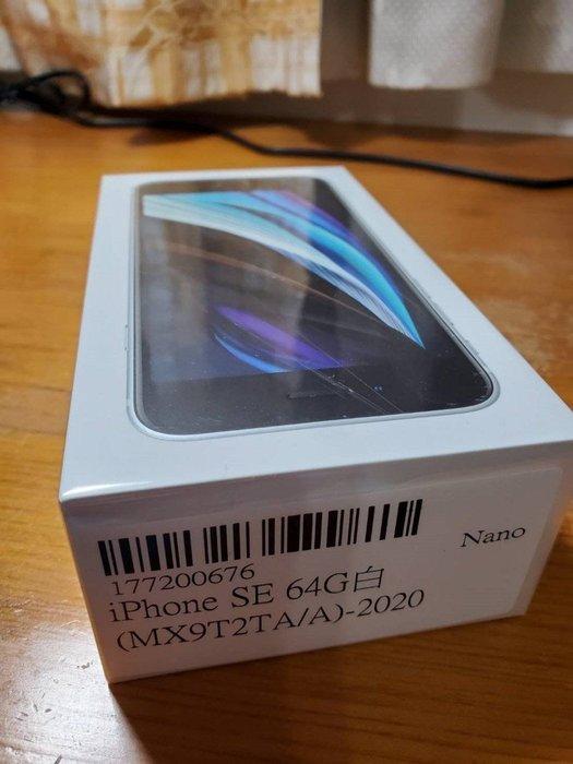 Apple iphone se 64 顏色皆有 全新未拆