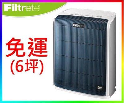 {CF舖}3M FA-T10AB淨呼吸極淨型空氣清淨機(3~6坪用)(3M T10AB 3M清淨機 另有空氣清淨機濾網)