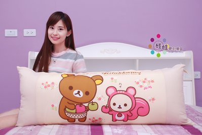 娃娃夢幻樂園~超大拉拉熊抱枕~拉拉熊枕...