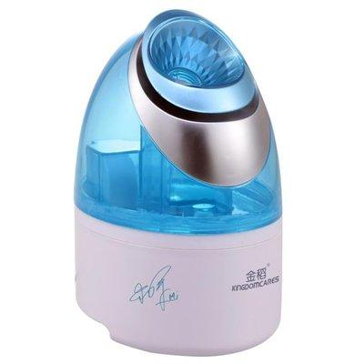 蒸臉器美容儀家用冷噴納米離子補水噴霧機蒸面器臉部加濕器