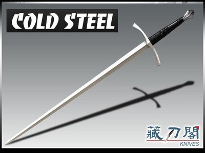 《藏刀閣》COLD STEEL-(Italian Long Sword)義大利西洋劍