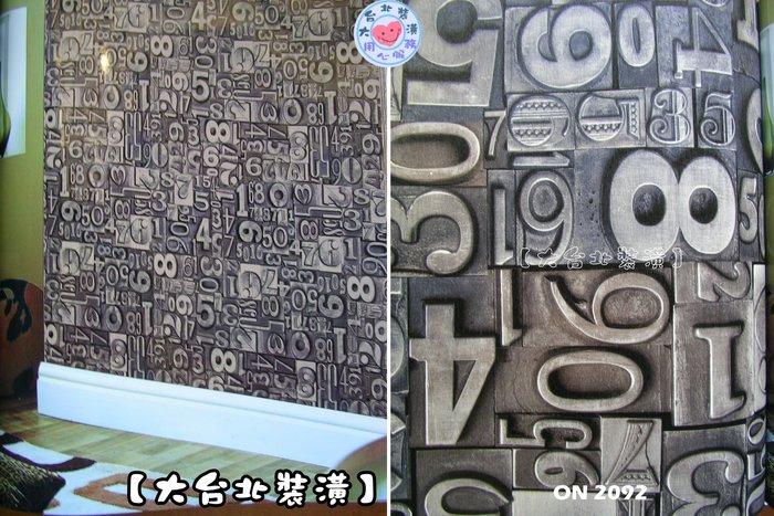 【大台北裝潢】ON國產現貨壁紙* 工業風 數字牆(2色) 每支850元