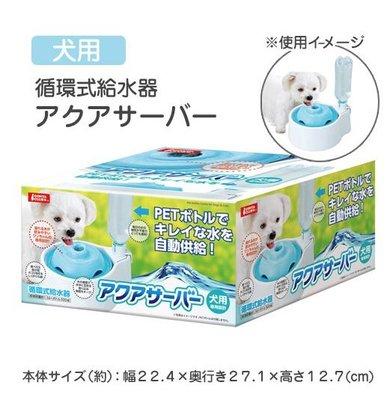 ☆米可多寵物精品☆日本Marukan循環式自動給水器自動循環飲水器DP-929犬用另有貓用CT-350